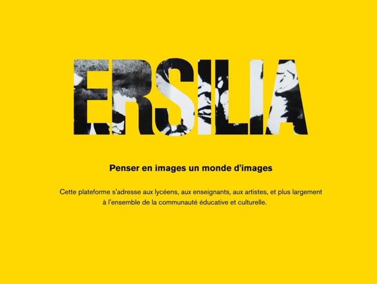 pn-ersilia-visuel-2016.jpg